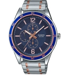 Casio Collection MTP-E319RG-2B
