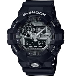 Военные Casio G-Shock GA-710-1A