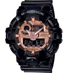 Casio G-Shock GA-700MMC-1A