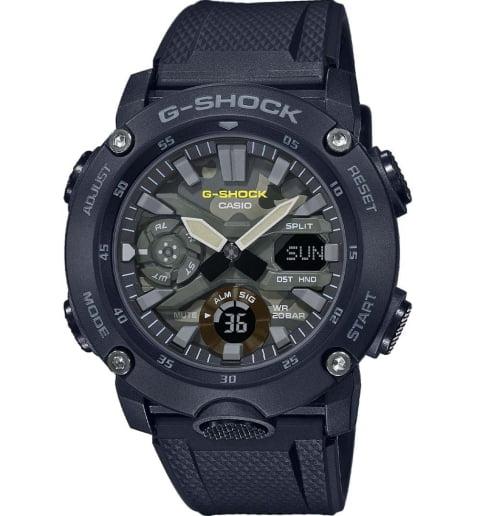 Часы Casio G-Shock  GA-2000SU-1A с водонепроницаемостью 20 бар