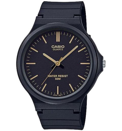 Casio Collection MW-240-1E2