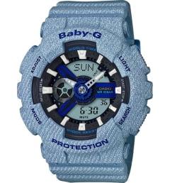 Женские Casio Baby-G BA-110DE-2A2