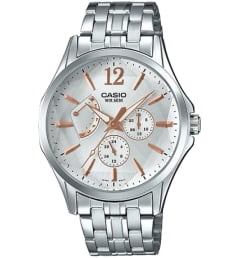 Casio Collection MTP-E320DY-7A