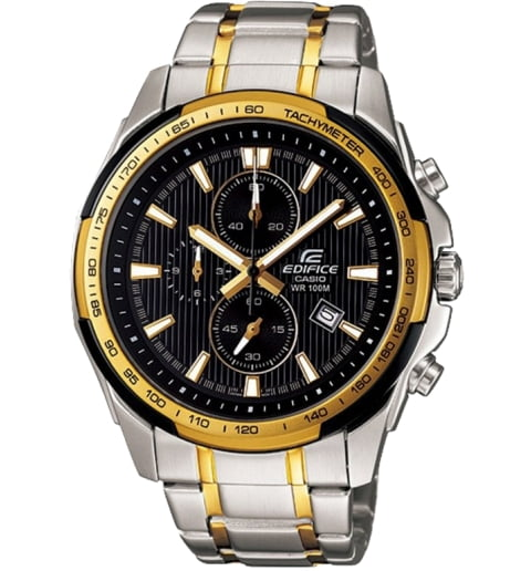 Casio EDIFICE EF-566SG-1A