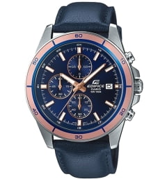 Casio EDIFICE EFR-526L-2A
