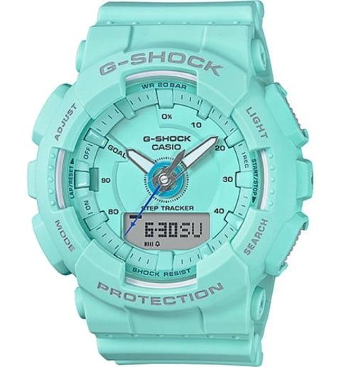 Часы Casio G-Shock GMA-S130-2A с шагомером