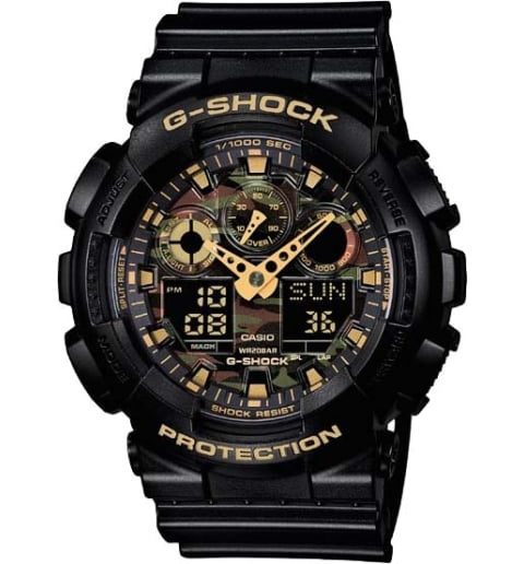 Спортивные часы Casio G-Shock GA-100CF-1A9