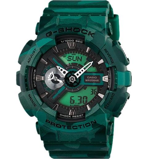 Военные часы Casio G-Shock GA-110CM-3A