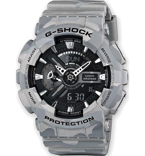Военные часы Casio G-Shock GA-110CM-8A