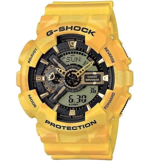 Casio G-Shock GA-110CM-9A