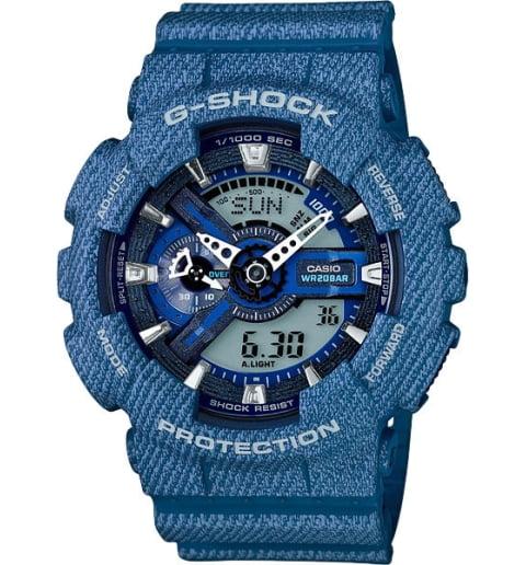 Casio G-Shock GA-110DC-2A