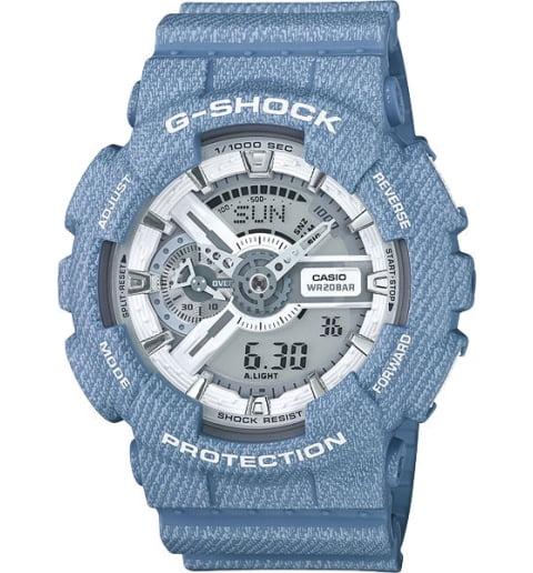 Casio G-Shock GA-110DC-2A7