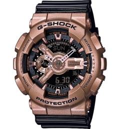 Casio G-Shock GA-110GD-9B2