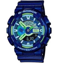 Casio G-Shock GA-110MC-2A
