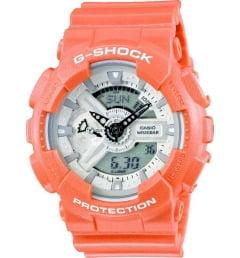 Casio G-Shock GA-110SG-4A