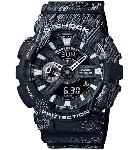 Casio G-Shock GA-110TX-1A