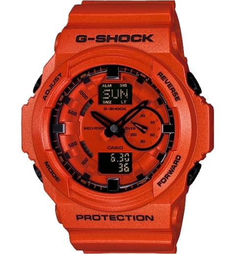 Casio G-Shock GA-150A-4A