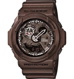 Casio G-Shock GA-300A-5A