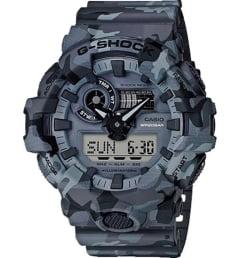 Военные Casio G-Shock GA-700CM-8A