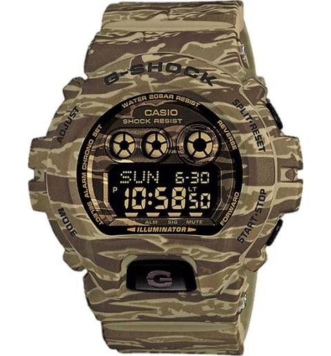 Casio G-Shock GD-X6900CM-5E