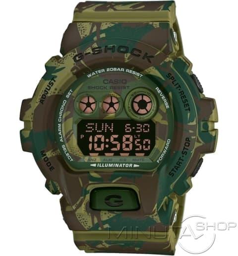 Casio G-Shock GD-X6900MC-3E
