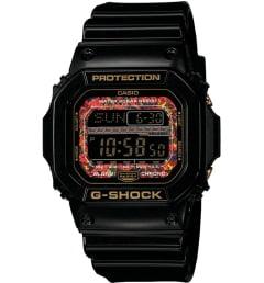 Casio G-Shock GLS-5600KL-1E