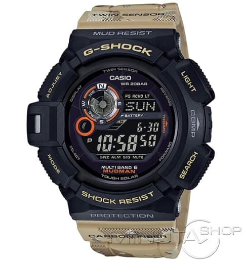 Casio G-Shock GW-9300DC-1E