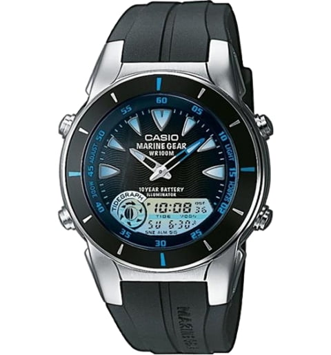 Casio Collection MRP-700-1A