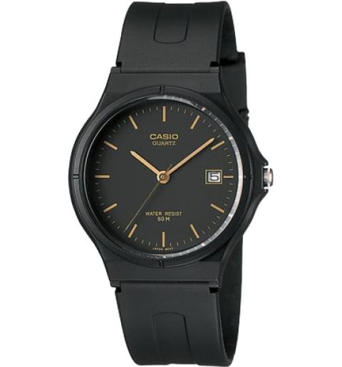 Casio Collection MW-59-1E