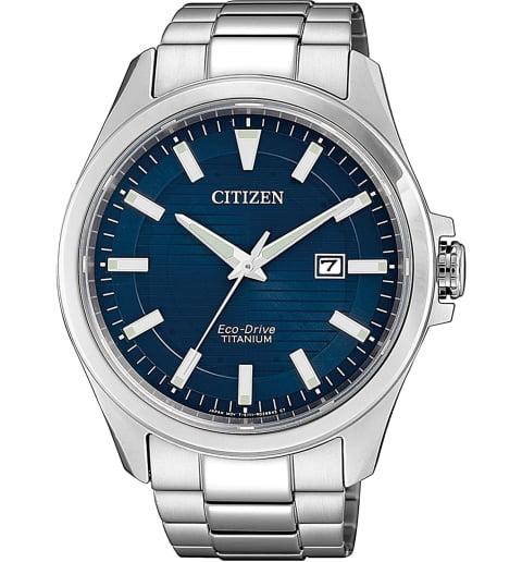 Часы Citizen BM7470-84L с титановым браслетом