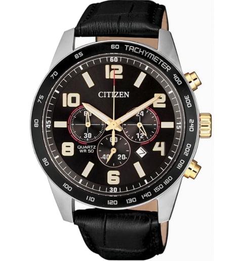 Citizen AN8166-05E