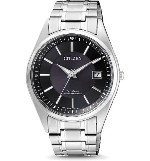 Citizen AS2050-87E