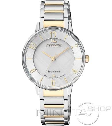 Citizen EM0524-83A