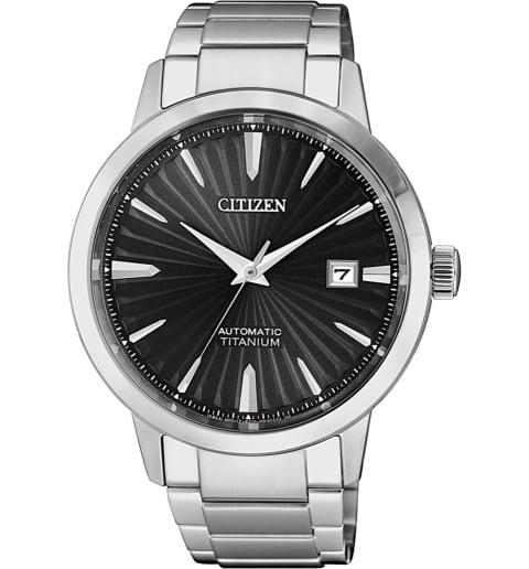 Citizen NJ2180-89H