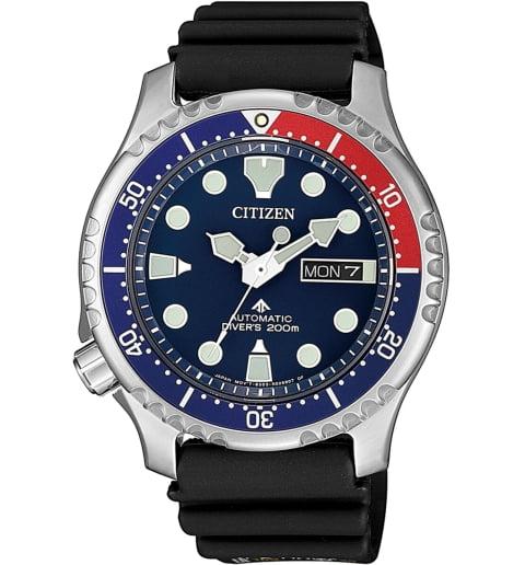 Citizen NY0086-16LE
