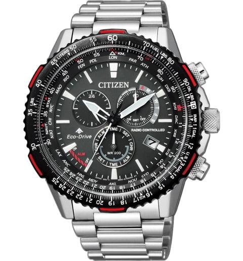 Citizen CB5001-57E