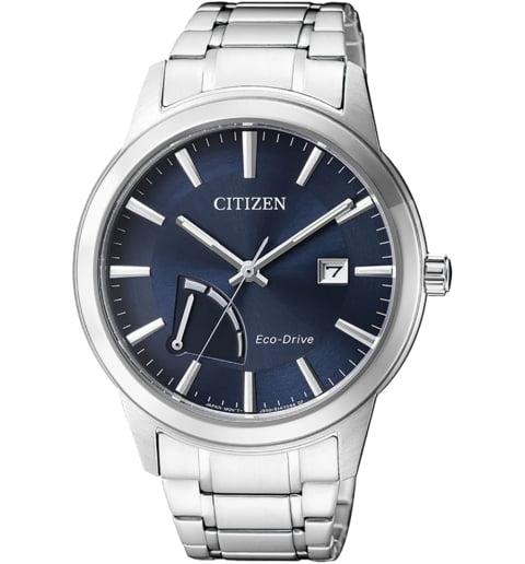 Citizen AW7010-54L