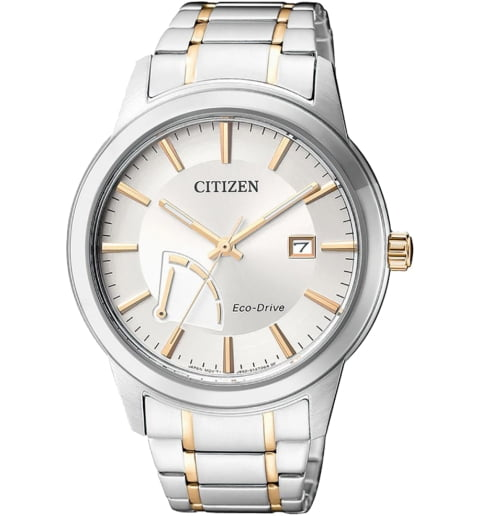 Citizen AW7014-53A