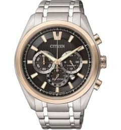 Часы Citizen CA4014-57E с титановым браслетом