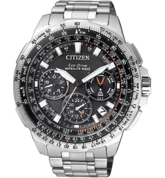Citizen Promaster CC9020-54E с GPS