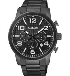 Citizen AN8055-57E