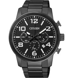 Citizen AN8056-54E