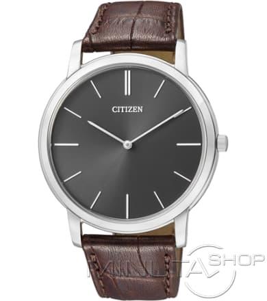 Citizen AR1110-02H
