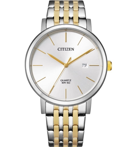 Citizen BI5074-56A