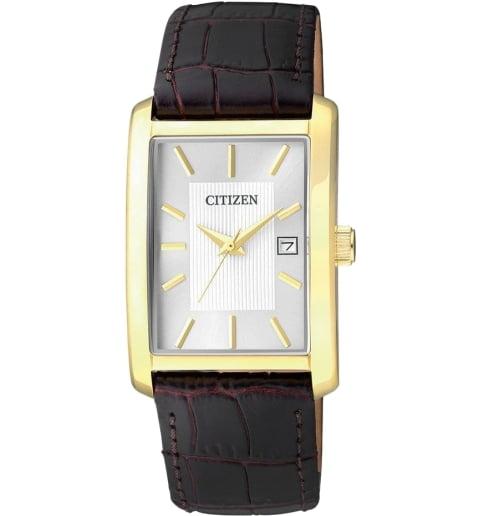 Citizen BH1673-09A
