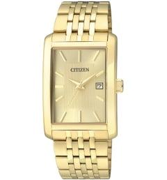 Citizen BH1673-50P