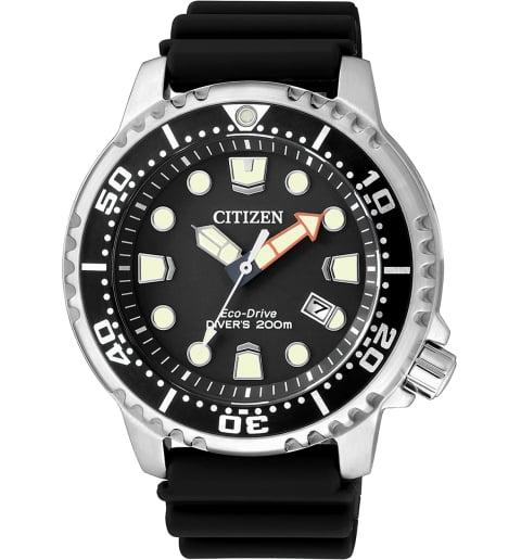 Citizen Promaster BN0150-10E