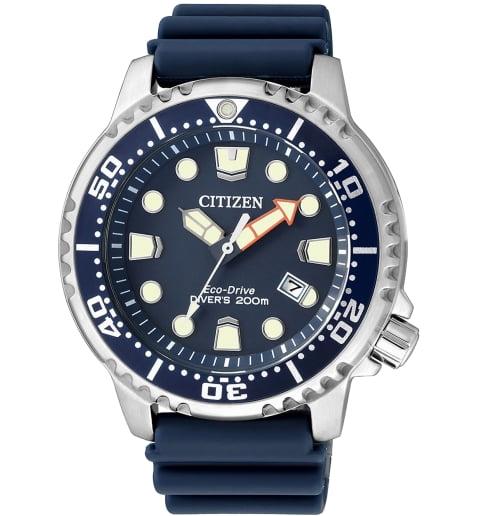 Citizen Promaster BN0151-17L