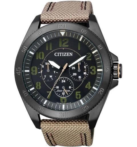 Citizen BU2035-05E