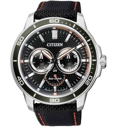 Citizen BU2040-05E